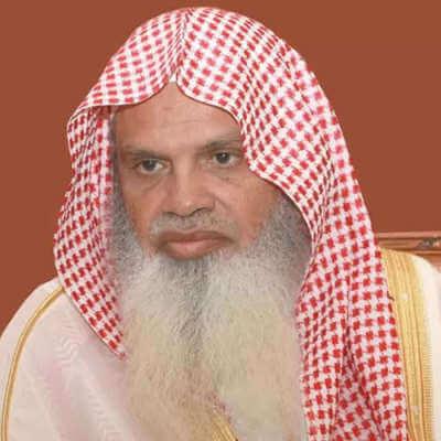 Sheikh Ali Abdur Rahman Al-Huthaify Al-Hudaifi