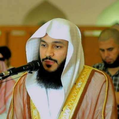 Sheikh Maher Al-Mueaqly