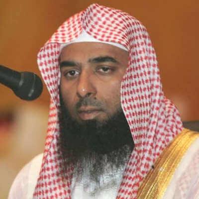 Sheikh Salah Al-Budair